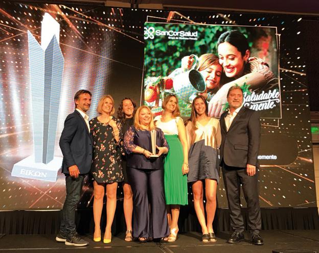 SanCor Salud resultó ganador en los Premios EIKON